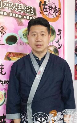 日本料理培训老师-叶师傅