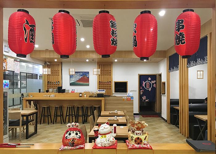 佐井寿司-日本料理图3